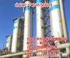 光氧催化废气处理设备设计 光氧催化废气处理设备 天中方环保