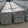 亿达生产槽钢品质保障欢迎咨询