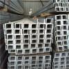亿达专业生产镀锌槽钢欢迎咨询