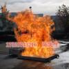 科洛迪真火模型消防模擬訓練設施消防訓練設施
