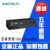 臺灣MOXANport5650-88口RS232/422/485摩莎串口服務器