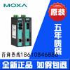 摩莎MOXAIMC-21A-M-SC多模金屬外殼光電轉換器