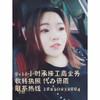 转让(北京)全行业执照李球球I82-I023-2884