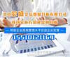 陕西项目实施方案及盈利分析_北京宏盛企信数据分析