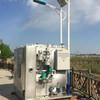 中水清源ZSQY-10污水處理設備日處理量10噸