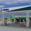 京油京油加盟加油站加盟加油站營銷策劃管理全國連鎖歡迎加盟