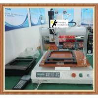 电磁炉面板自动打胶机
