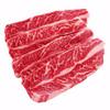 生鮮牛肉牛排加拿大93廠3A去骨牛小排切片牛小排整塊牛小排