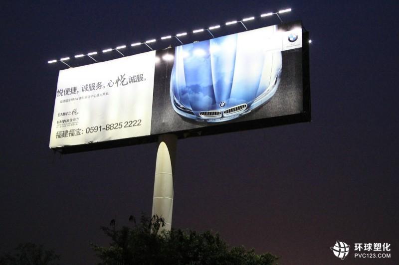 全国高速广告福建高速广告牌泉州高速广告牌晋江高速广告牌