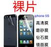 iphone5/5S防刮高清膜.磨砂膜鉆石膜鏡子膜蘋果5