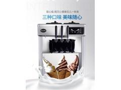 上海冰淇淋机出租/租赁 、DIY三色商用软冰淇淋机出租