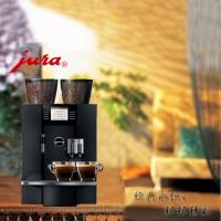 JURA/优瑞GIGA X8c商用全自动咖啡机 便利店