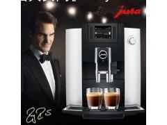 Jura/优瑞E6家用意式现磨咖啡机