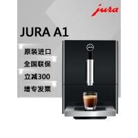 JURA/优瑞 ENA Micro 1升级款A1意式咖啡机