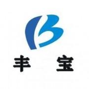 荆州市丰宝生物科技龙8国际|娱乐场