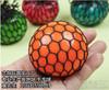 发泄葡萄球,志翔专业生产发泄葡萄球,发泄球减压玩具