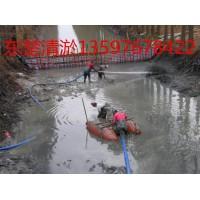 宜春市河道清淤公司