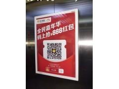 深圳电梯广告-深圳楼宇电视广告