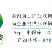 广州捕获信息科技有限公司