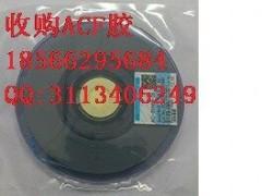 南京專業回收ACF膠回收南京ACF膠