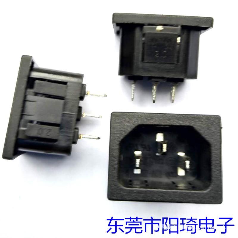 ST-A01-003JB(2.0)(4)