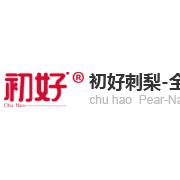 贵州初好农业科技开发有限公司