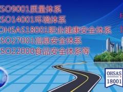 iso9001是什么體系哪家好?9001認證費用多少?