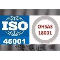 ISO9001:2015新版标准