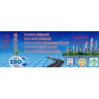 ISO9001证书给企业带来的益处