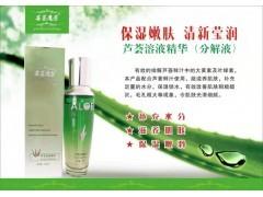 供应美容院专用库拉索芦荟鲜汁灌肤分解液