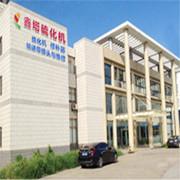 江阴鑫塔硫化机制造有限公司