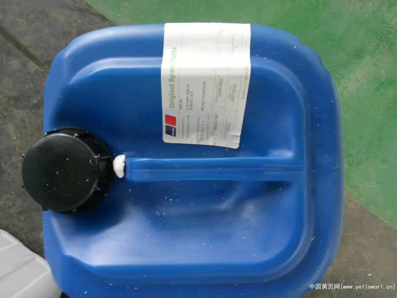 MTU防冻剂 COOLANT G48-24