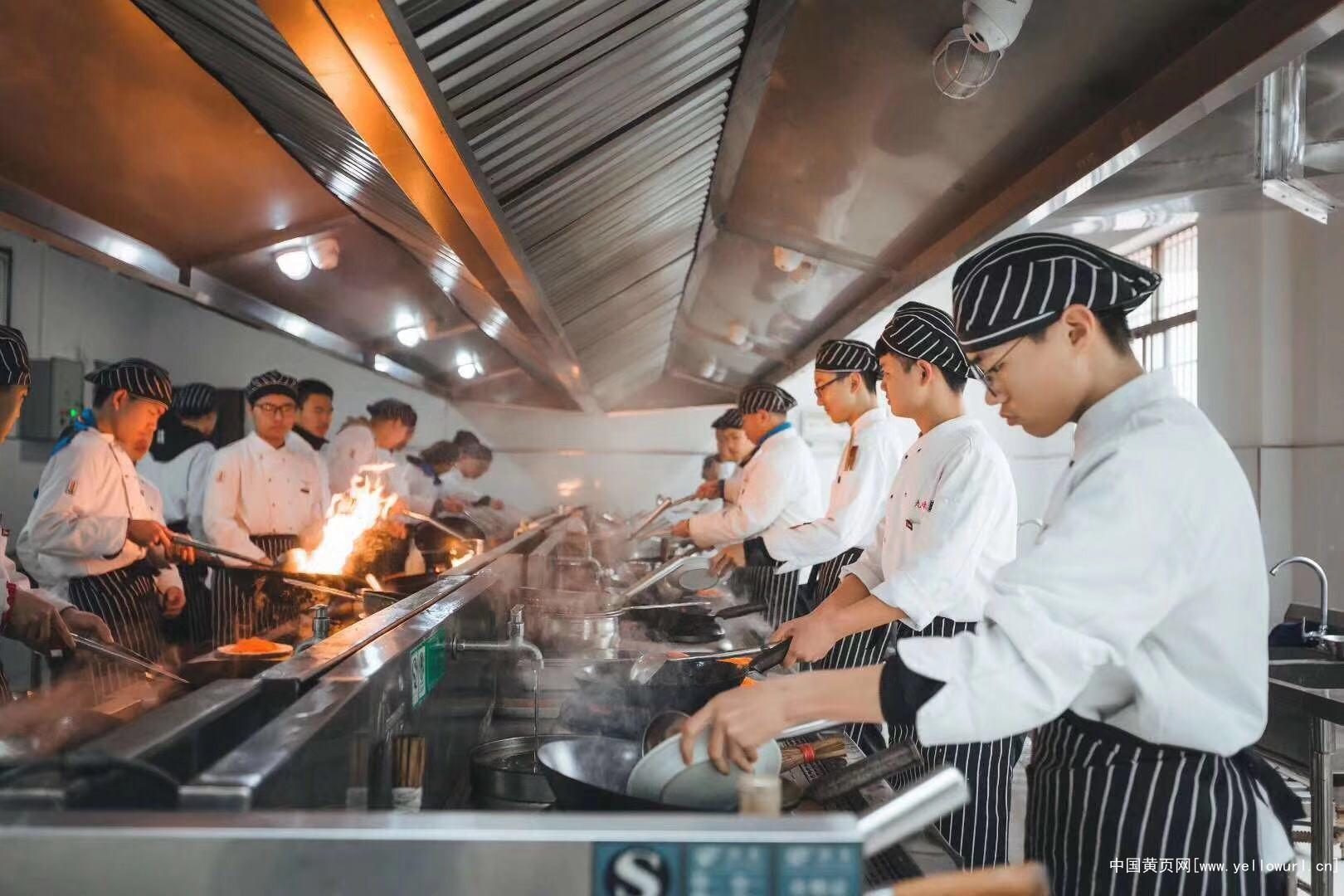 金華市九峰職業學校烹飪服務類相關專業招生簡介