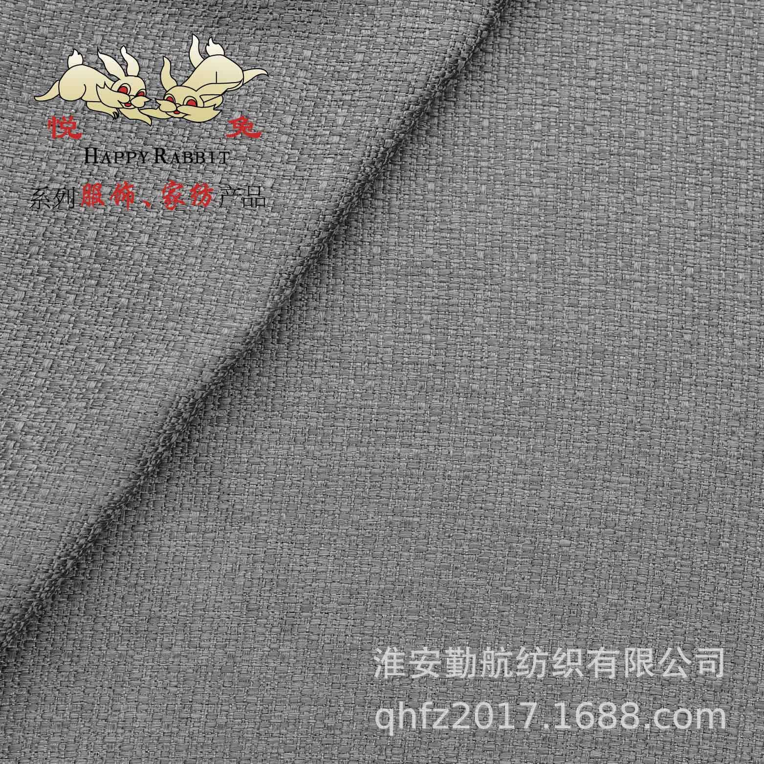 现货/仿麻布:沙发布麻布箱包布抱枕布装饰布软包布伫丽麻1640