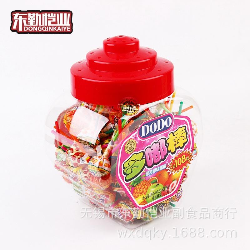 现货供应DODO多嘟棒糖徐福记棒棒糖约108支综合果味棒糖零食