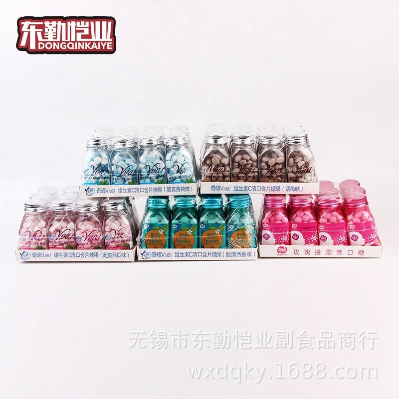 现货供应奇峰清口含片瓶装无糖含片口香糖休闲零食糖果批发