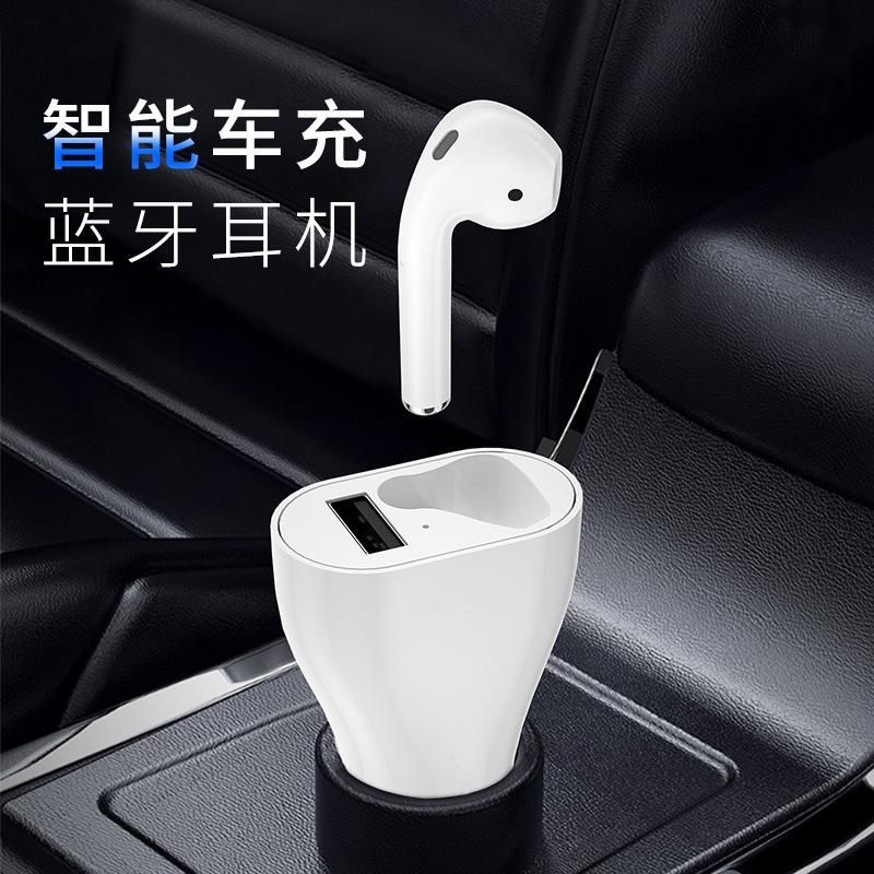 爆款車載充單耳無線耳機適用于蘋果華為手機車充商務藍牙耳機2合1