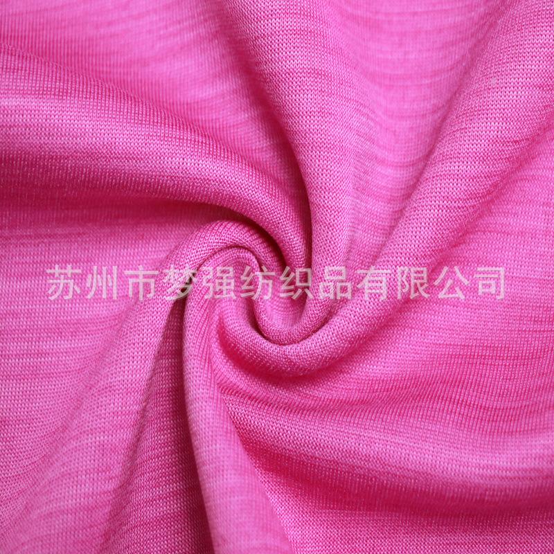 【双面布】涤盖棉双面布料沙发靠垫针织面料双面布涤盖棉