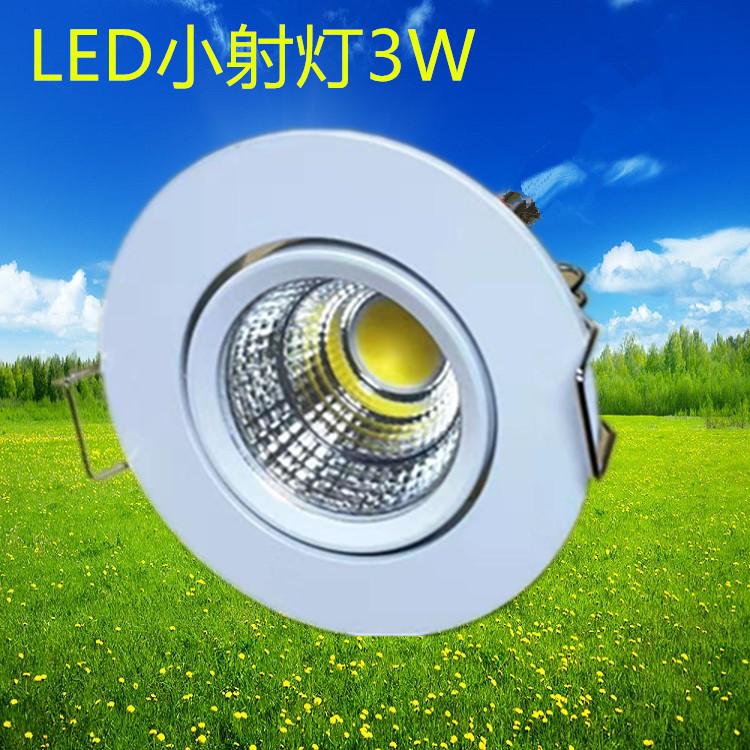 LED白色COB天花小射燈3W嵌入式櫥柜酒柜牛眼燈開孔55MM聚光燈