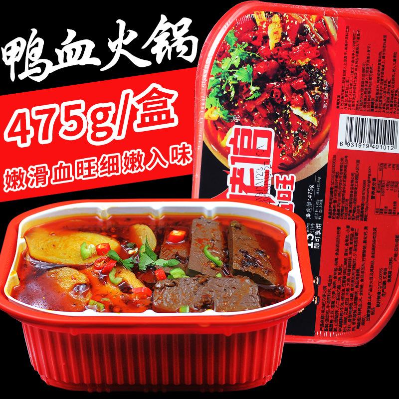锅佬倌毛血旺鸭血即食475g重庆懒人小火锅荤素菜牛油火锅一件代发