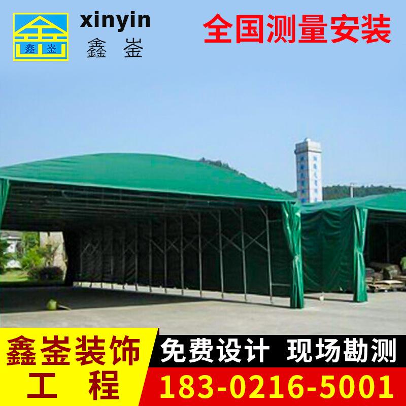 倉儲折疊推拉棚移動活動帳篷室外移動折疊雨篷戶外臨時倉庫棚