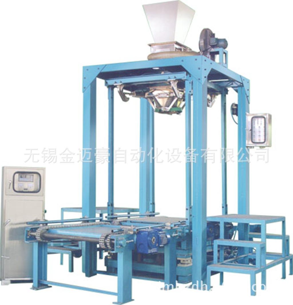 廠家直銷DCS-1000(大)袋包裝機粉料、顆粒料、預混料型噸袋包