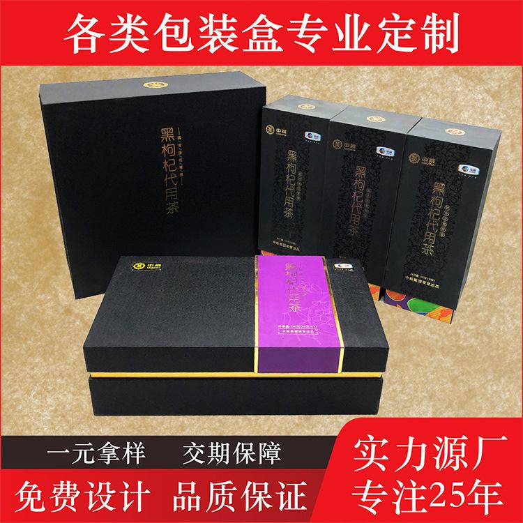 定制高档茶叶包装礼品盒彩盒手提袋茶叶保健品护肤品高档酒盒定做