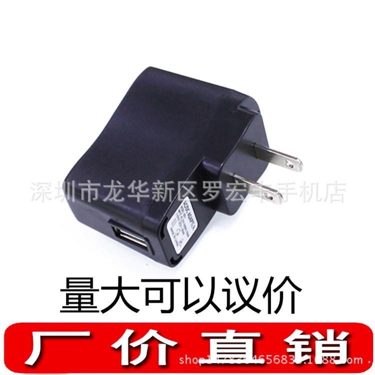 变灯USB充电器5V500MA充电头18650手电筒充电器手机MP3/MP4充电器