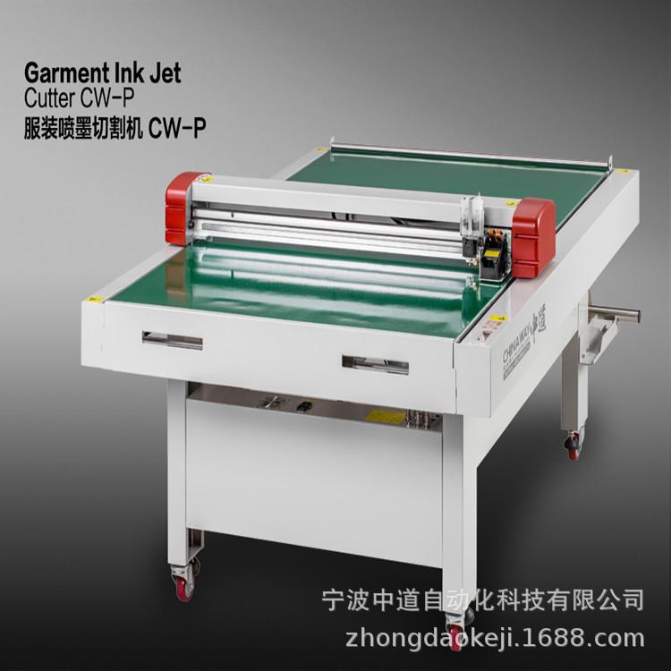 中道科技连续供墨平板切割机连续供墨平板切割机价格