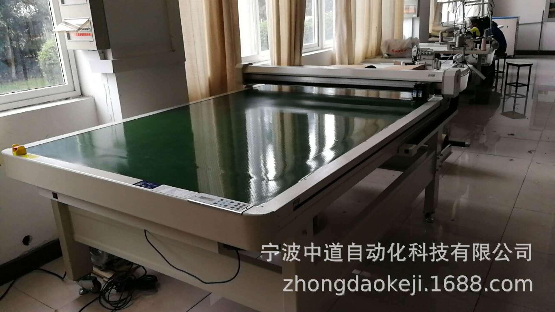 中道科技平板喷墨切割机平板喷墨切割机价格平板喷墨切割机设备
