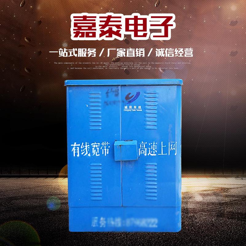 定制寬帶箱光纖入戶信息箱家用弱電箱寬帶網絡箱路由器箱