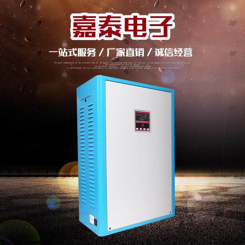 电磁采暖炉厂家直销节能家用采暖电壁挂炉电暖器欢迎选购