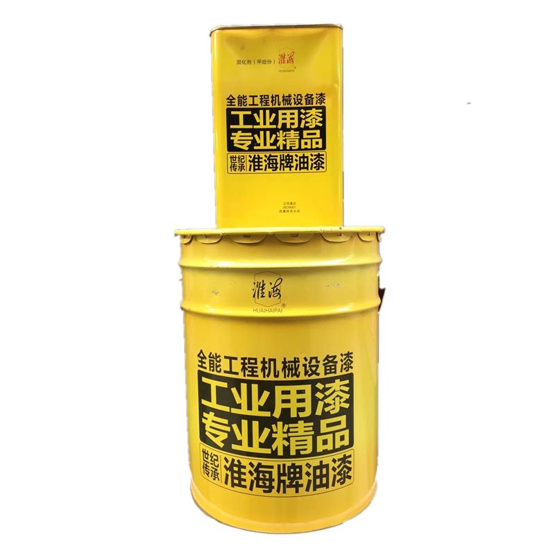 徐工黄面漆徐工集团工程机械磁漆定制各类工程机械面漆