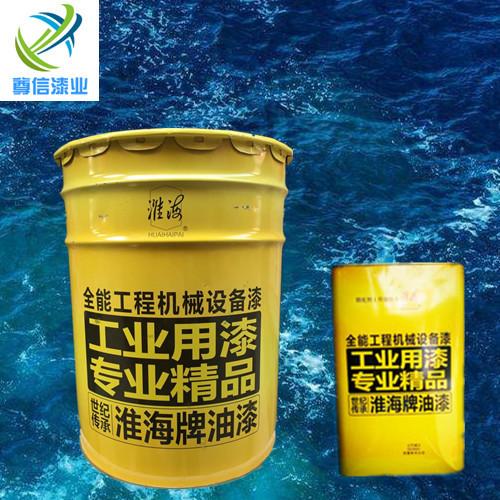 淮海牌环氧云铁中间漆厂价直销钢结构防腐油漆